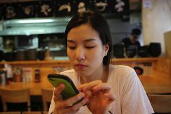 2014년 7월 26일 토요일 : 露양과의 데이트