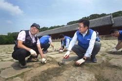삼성물산, '문화재 지킴이' 봉사활동 전개