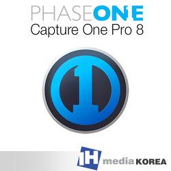 PHASEONE Capture One Pro 8 출시!! / 페이즈원, 캡쳐원 프로 8, RAW 변환, 이미지 편집 프로그램