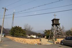 영천가볼만한곳 영천의 별 보현산 자락에 자리 잡은 자천교회