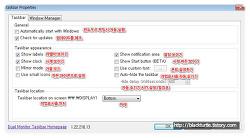 [Win] 듀얼모니터에서 작업표시줄(시작) 양쪽 모두에서 사용하기 (무료, Windows7) - (2) 설정편