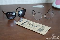 김서림방지 안경 클리너 루이로 안경, 선글라스 그리고 카메라렌즈를 닦아보니