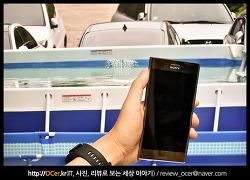 최신 핸드폰 엑스페리아 XZ 프리미엄을 빛나게 하는 특징 5가지
