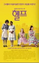 EBS 2017년 6월 편성 영화 프로그램 방송일정