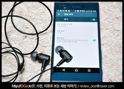 최신 스마트폰 소니 엑스페리아 XZ 4가지 특징과 성능 후기