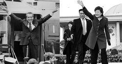 닉슨과 박근혜의 블랙리스트, 권력의 추악함에 대해