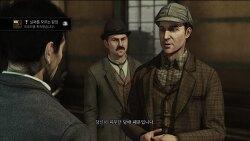 셜록 홈즈 - 죄와 벌