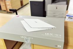 LG PC 그램 14 노트북 <개봉기>