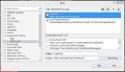 [VS2015] nuget package 오프라인 설치시 문제점.