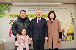 20161127-새가족