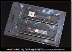 스카이레이크 i5-6600K 과 DDR4 메모리 g.skill RIPJAWS4 오버클럭 이야기