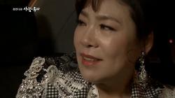 휴먼다큐 사람이 좋다 > 일본 엔카의 여왕 '김연자' 한국에서 재기와 그 이야기
