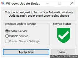 Windows Update(윈도우 업데이트)로 인한 재부팅을 막아주는 Windows Update Blocker