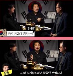 이상호 기자 삼성 X 파일  문재인 수석