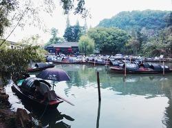중국 소흥(샤오싱) 여행기
