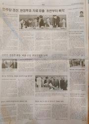 경남신문의 베껴쓰기 넘은 훔쳐쓰기