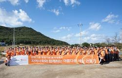 한화그룹 창립 64주년 기념 '릴레이 봉사활동' 함께 멀리의 나눔을 실천하다!