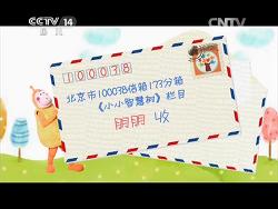 [육아비용 월3만원으로 명품 육아하기12] 중국어 교육비디오 리스트 정리 [16.3.22일 갱신]