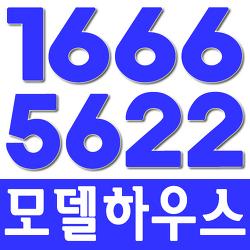 [송도/미분양] 송도 힐스테이트 더테라스 모델하우스, 지정계약중!