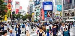 [일본/정보] 됴쿄에 기분 나쁜 사람이 발견 !!