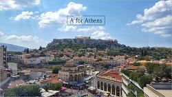 아크로폴리스가 올려다 보이는 전망좋은 아테네 카페, A for Athens