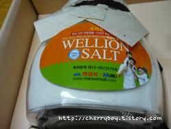 맥섬석 웰리온소금 천연조미염 건강소금