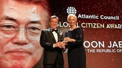 문재인 대통령,  애틀랜틱 카운슬 '2017 세계시민상' 수상