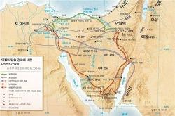 출애굽 경로에 대한 가설들