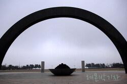 제주4.3평화공원 민족의 통일을 염원하는 4.3위령탑