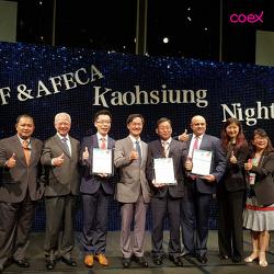 코엑스, AFECA 우수 전시컨벤션 센터상 수상