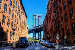 뉴욕 브루클린 여행, 인생 샷을 찍을 수 있는  덤보 & 메인 스트리트 공원 & 브루클린 브릿지