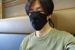 미세먼지 걱정 없는 에어리넘(AIRINUM) 마스크. 안전하고 독특하고