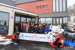 <KT가 함께하는 2018 평창> 끝나지 않은 열정, 2018 평창 동계패럴림픽 대회