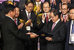 홍준표 대표 전국 시장 군수 구청장 총회 특별강연