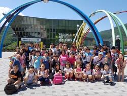 화당초 태백365 세이프타운 '재난대응 체험학습'