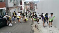 [캠프]응암 2동 자원봉사캠프를 소개합니다!