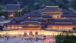 경복궁 야간개장 시간과 가이드북 PDF / GYEONG BOK GUNG PALACE
