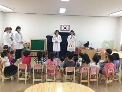 의림유치원 유아 구강보건교육 실시