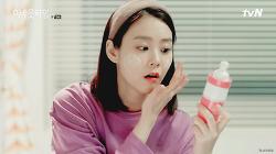 180618 tvN 멈추고 싶은 순간 : 어바웃 타임 Ep.09 - 한승연 캡처