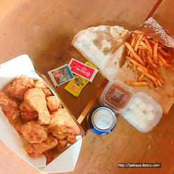[성산동 배달 맛집] 치킨 배달 맛집 치킨 플러스