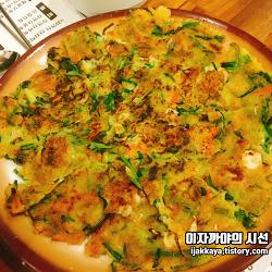 [상암 맛집] 상암동에서 맛 보는 제주 음식 제주올레바당