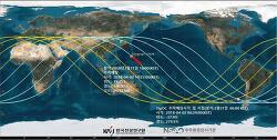 톈궁 1호(Tiangong-1)의 추락 예측 (03월 31일 12:00 기준)