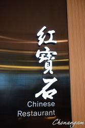 홍보석(천호현대백화점)
