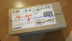 호떡 누르개, 호떡 뒤집개 : 스텐레스로 구매