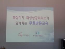 (산업안전교육) 진성엠피에스 - 안전의식과 산업재해예방