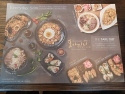 민락2지구 맛집 베트남 쌀국수 포아이니