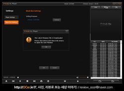 파인뷰 GXR1000 블랙박스 펌웨어 업그레이드 (업데이트 방법) 그리고 달라진 점