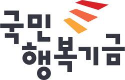 박근혜 정부 최고의 '적폐상품', 국민행복기금