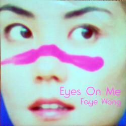 Faye Wong - Eyes On Me [Analog] 일마존 구입 기록