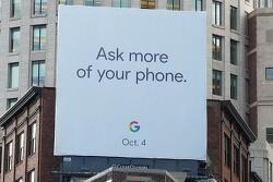 10월 4일 발표? 구글 픽셀2, 픽셀XL2 이모저모